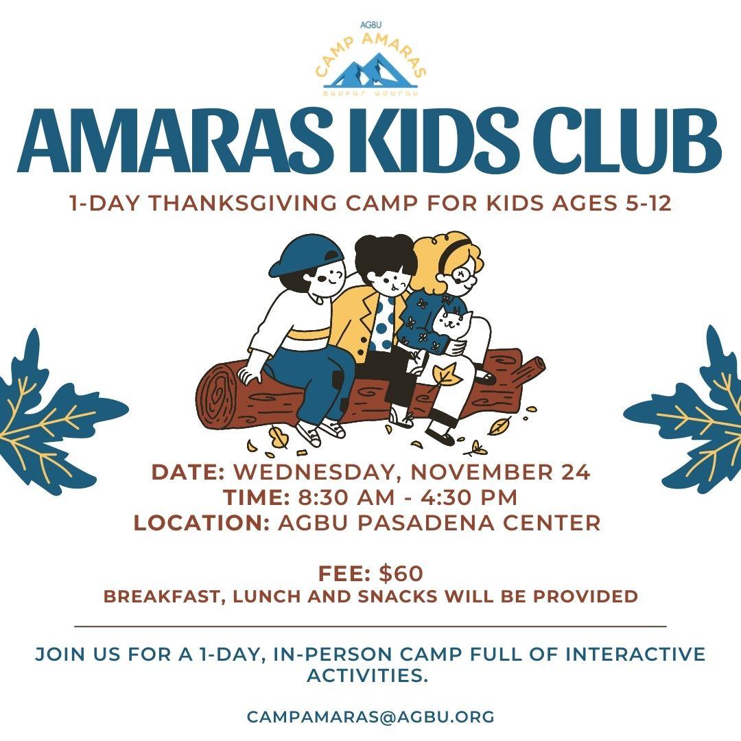 Amaras Kids Club: 1-Day Thanksgiving Camp