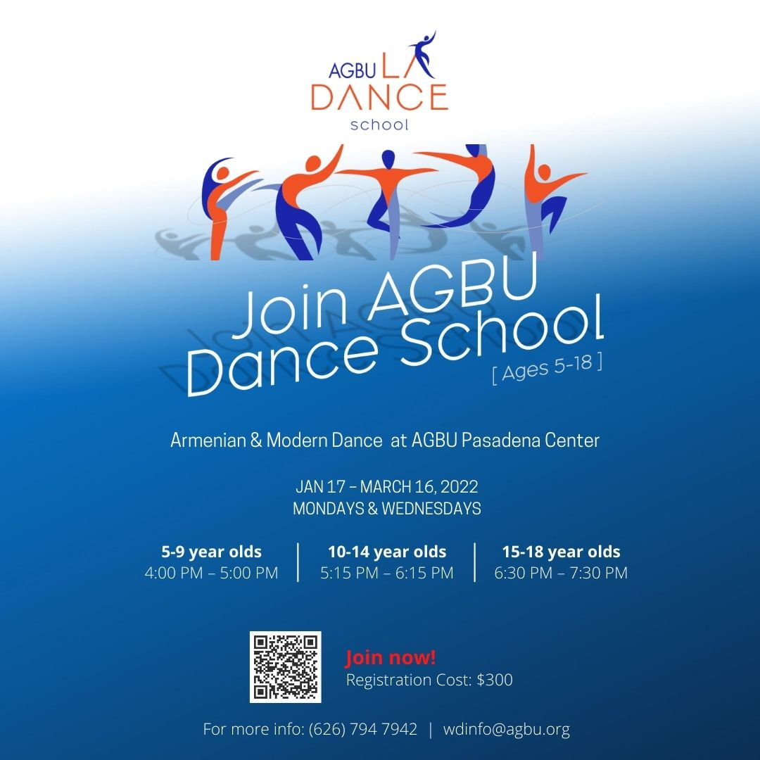 AGBU Dance School